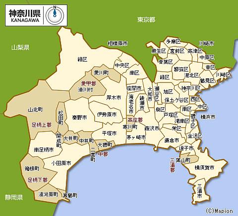 神奈川県サービス対応エリア